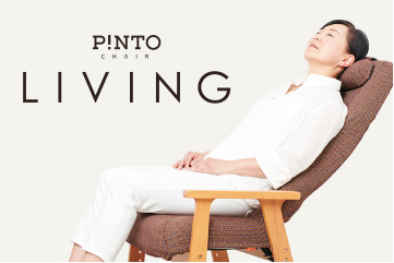 PINTO CHAIR LIVING